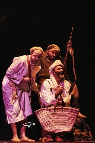 من المسرح المغربي