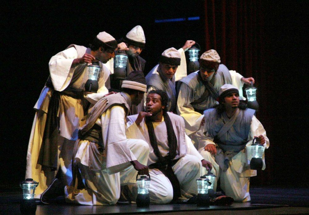 مسرحية النرود