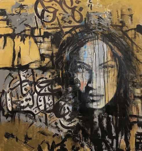 """Manal Deeb's """"Golden"""""""
